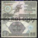 North Korea 1 Won Capitalist Visitor Set Foreign Paper Money