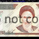 Iran 1,000 Rials Foreign Paper Money Banknote