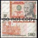 Peru 50 Intis Foreign Paper Money Banknote