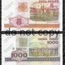 Belarus 4pc. Banknote Lot Rublei Foreign Paper Money