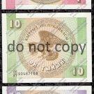 Kyrgyzstan 3pc. Tyiyn Banknote Set Foreign Paper Money