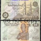Egypt 50 Piastres Foreign Paper Money Banknote