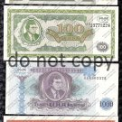 Russia 4pc. Rubles Private Note Banknote Set Foreign Paper Money