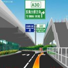 GPS PND navigation Enlish version map of China, 3D! for visitors of Shanghai Expo 2010