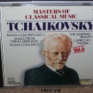 Tchaikovsky Masters of Classical Music (CD, 1990, Laserlight) Classical