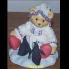 "CHERISHED TEDDIES 1995: Kristen - ""Hugs of Love & Friendship"" #141194"