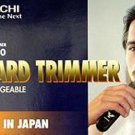 Hitachi CL5210 Rechargeable Beard and Hair Trimmer 220 Volts for Overseas Use (NON-USA)