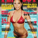 Playboy Magazine - July/August 2009