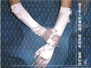 Stretch Satin Bridal Wedding Dress Opera Gloves (ST007)