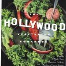 THE HOLLYWOOD VEGETARIAN COOKBOOK (HARD COVER)