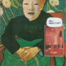 Mask Van Gogh