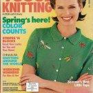 VOGUE KNITTING Spring Summer 1997 Dresses Tops Fair Isle