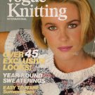 VOGUE KNITTING Spring Summer 1984 Shetland Lace Shawl Sweaters Camis