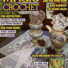 Magic Crochet Magazine #36 June 1985 Patterns Doily Tablecloth Doll Toy