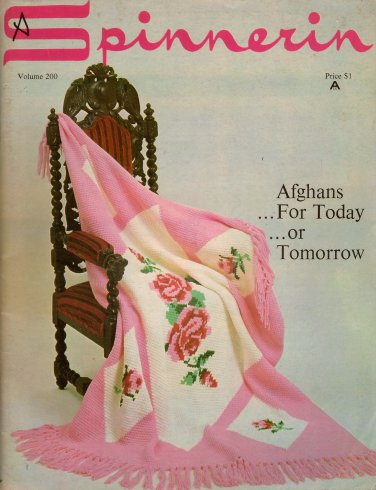 Afghans Spinnerin Knitting Crochet Patterns Butterfly Rose Giraffe 1970