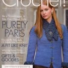 Defining Crochet Winter 2011 Sweaters Moebius Capelet Coat Snood Patterns