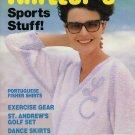 Knitters 18 Spring 1990 Sports Gear Hoodie Dance Skirt Nordic Stockings