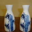 Saki - Rice Wine Bottles - Set of 2
