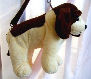 Terrier Handbag Purse for Children -  PB 28