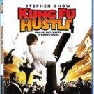 Kung Fu Hustle (Blu-Ray) (WS)