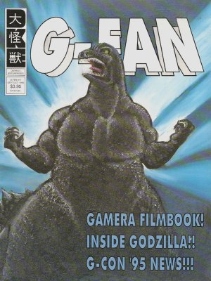 GFan  17  Godzilla fanzine 1995