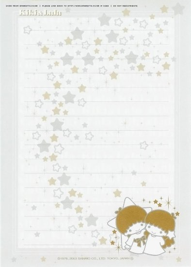 Little Twin Stars Metallic Stars Memo Sheets