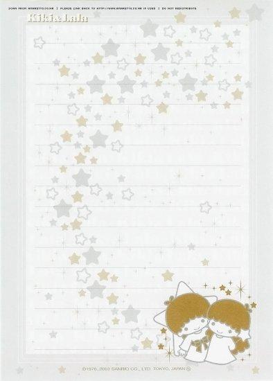 Little Twin Stars Metallic Stars Memo Sheets