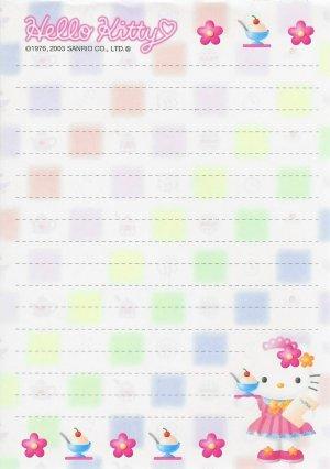 *Rare* Hello Kitty Ice Cream Waitress Memo Sheets