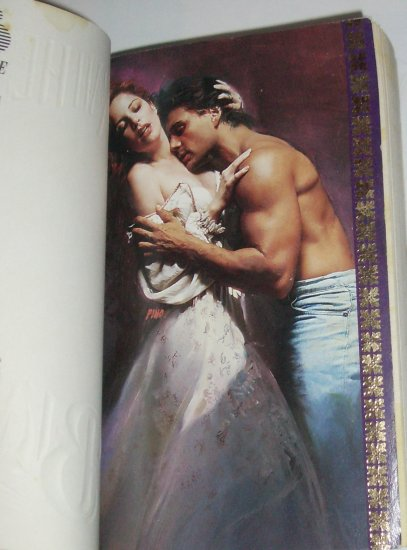 Blaze by NORAH HESS Historical Western Romance 1997