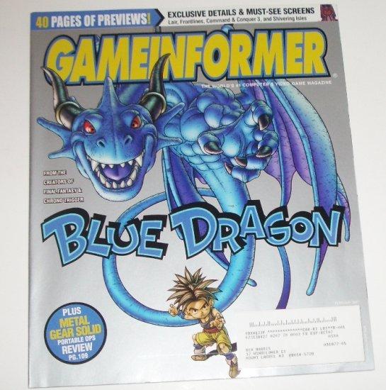 Game Informer Magazine February 2007
