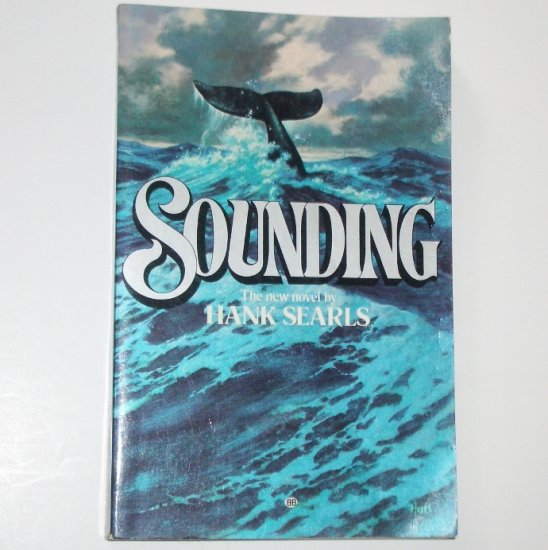 Sounding by HANK SEARLS Trade Size 1982