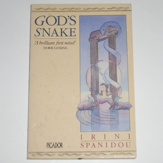 God's Snake by IRINI SPANIDOU Trade Size Import 1987