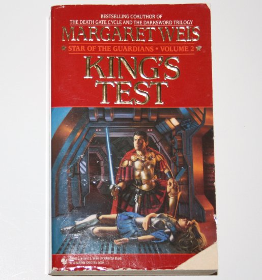 King's Test by Margaret Weis 1991 Star of the Guardians Volume 2