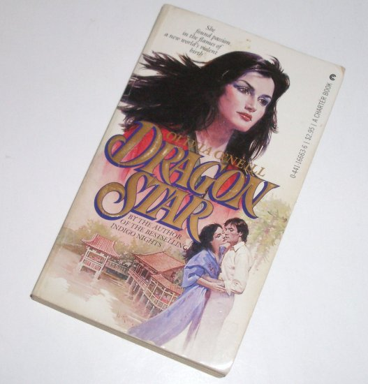 Dragon Star by OLIVIA O'NEILL Exotic Historical Romance 1983