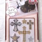NEW Crucifix Cross & Star Iron-On Iron On Transfer Applique Embellishment Bling