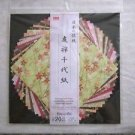 New Origami Folding Paper Japanese Chiyogami Kimono Patterns 10 Designs 20 Sheet