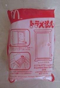 NIP DORAEMON Dokodemo Door Anywhere Door Pink Pinball Game Japanese McDonald