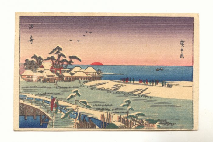 ORIENT SCENE, JAPANESE WRITING VINTAGE POSTCARD  #392