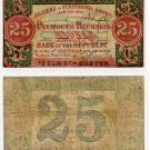 Boston, T.R. Hawley & Co., 25 Cents, Nov 1, 1862