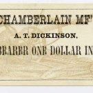 New York, Cortland, Chamberlain Manufacturing Company, 1 Dollar, no date (circa 1876)