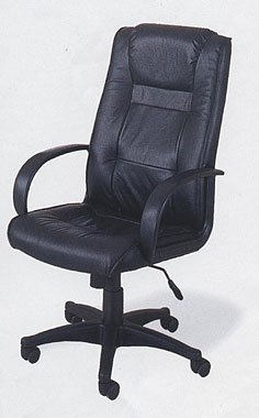 Black Leather Office Chair - Executive Chair