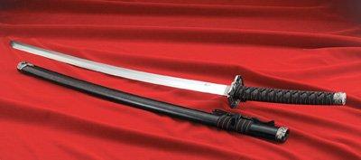 Maxam Samurai Katana Sword