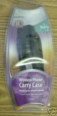 Wireless Phone Carry Case For A Nokia 2285 Brand New