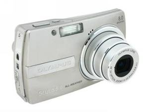 Olympus Stylus 810 Silver 8.0 Mp Digital Camera 3x Optical Zoom