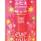 Koji eye talk Double Eyelid Glue Japan 8ml eyetalk tape