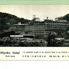 MIYAKO HOTEL KYOTO JAPAN RESORT 1964 POSTCARD