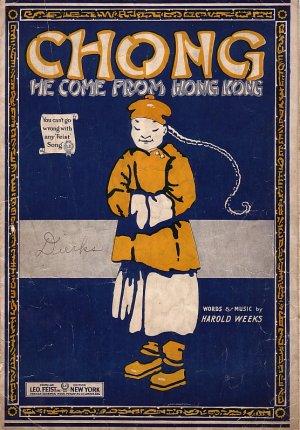 Chong He Come From Hong Kong 1929 Vintage Sheet Music - 125