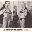 ANDERE,SASHA MONTENEGRO,SEXY,RISQUE,MOVIE PHOTO 2059