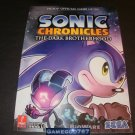 Sonic Chronicles - The Dark Brotherhood Official Game Guide
