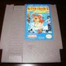 Puss 'n Boots - Nintendo NES
